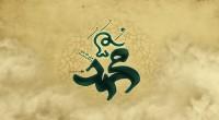 در اثناء بیماری رسول خدا (ص) بر اثر سمّ ، عمر بن خطّاب در حضور آنحضرت گفت : او هذیان می گوید . و یاران عمر گفته او را با […]