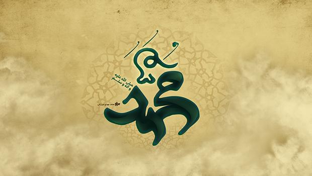 کنیهاش ابو عبد الله و معروف به واقدی و از آزادکردگان و وابستگان خاندان سهم از قبیله اسلم بود.______________________________[۱]. با توجه به این موضوع که محمد بن سعد شاگرد و […]