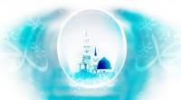 نام های پیامبر اکرم صلی الله علیه وآله [۱۳۰] «ابن بابویه» به سند معتبر از جابرانصاری رحمه الله روایت کرده است که حضرت رسول صلی الله علیه وآله چنین فرمود:من […]