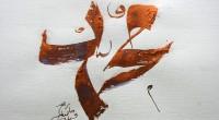 واقدی از عبد الله بن جعفر زهری، از یعقوب بن عتبه نقل میکند که میگفته است عبد الرحمن بن عوف در سال سی و دوم هجرت درگذشت و در آن […]