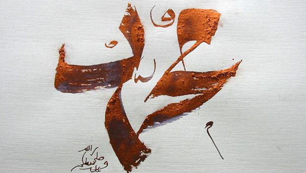 دختر حصن بن خالده بن مخلد بن عامر بن زریق، او خواهر قیس بن حصن است که در جنگ بدر شرکت داشته است. محمد بن عمر واقدی گفته است ام […]